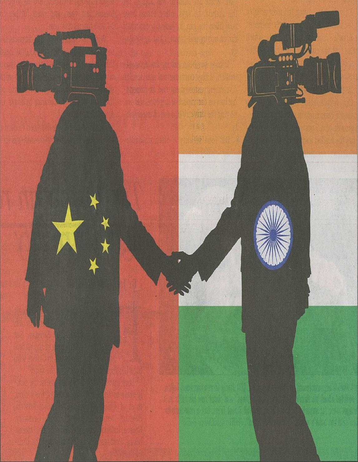 India-China Media Relations: Panda and Elephant at Cross-purposes