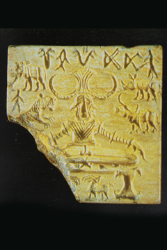 Pashupati seal from Mohenjo Daro depicting earliest known Shiva cult representation, in National Museum Delhi