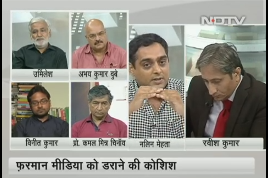 With Ravish Kumar, NDTV, on media trials.